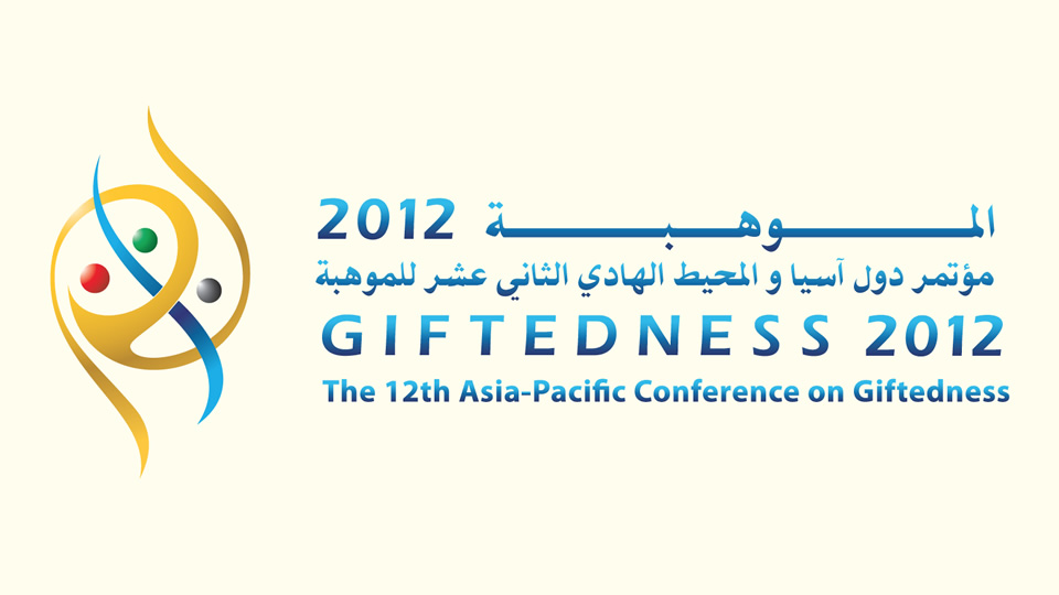Giftedness conference 2012